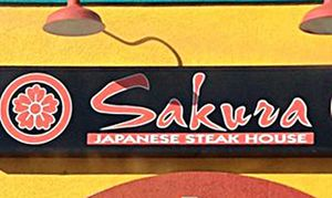 Sakura Steakhouse Sign