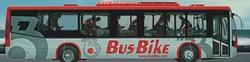 Bikebusss