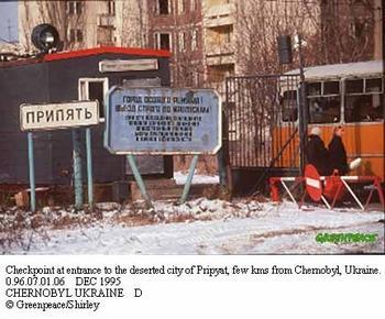 pripyat-entrance-1995